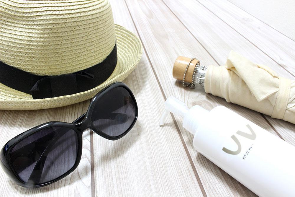 日焼け防止のアイテム