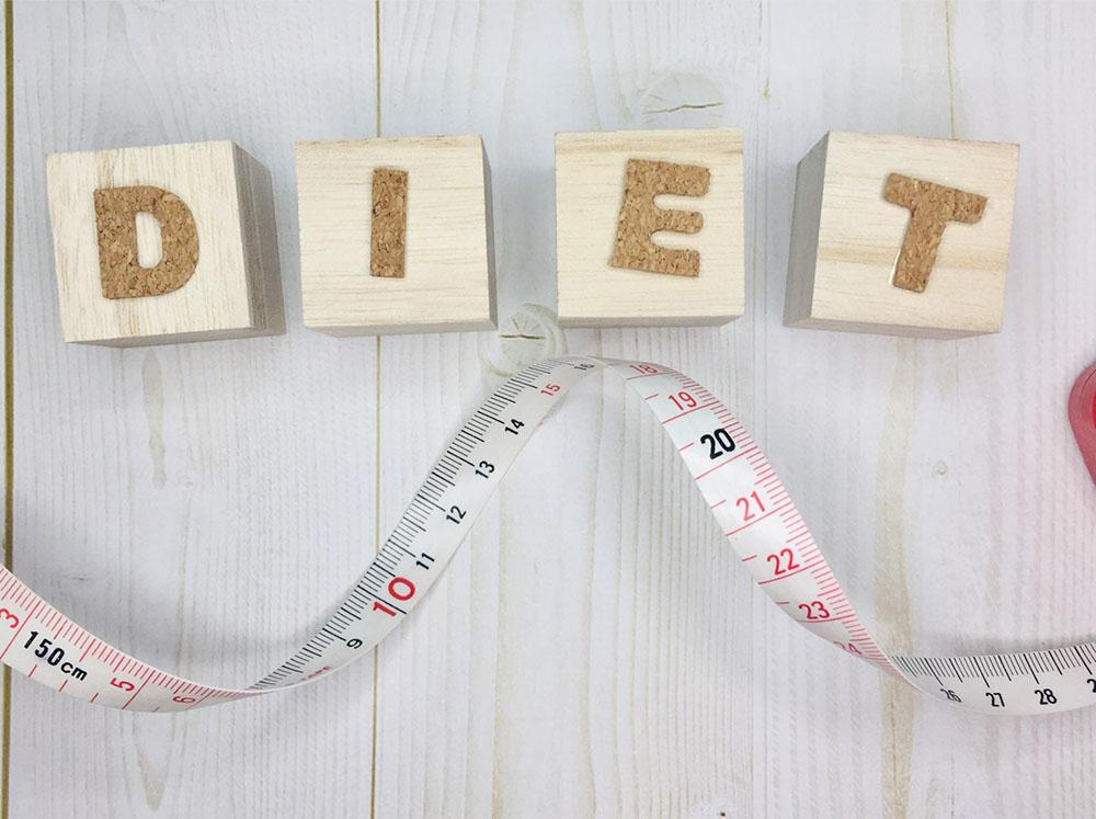 """ダイエットする時の目標設定や食事はどうすればいいの?押さえるべき""""ダイエットの基本""""をご紹介!"""